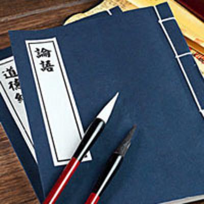 中国传统人生智慧