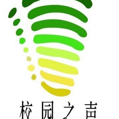 安阳师范学院广播站