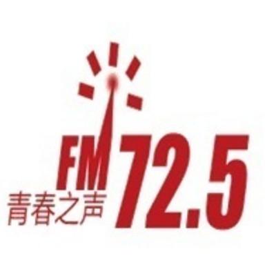 南阳理工学院广播站