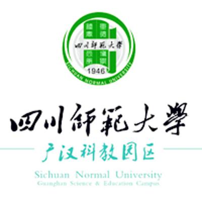四川师范广汉校园广播站
