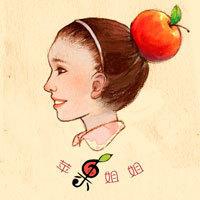 苹果姐姐讲故事