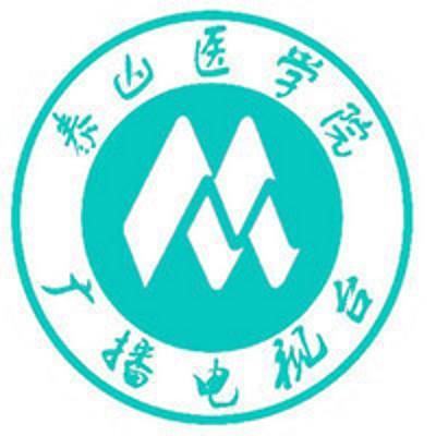 泰山医学院广播台