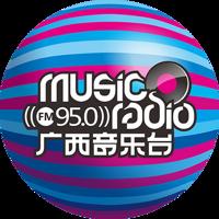 FM950广西音乐台