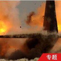 马航载298人客机坠毁