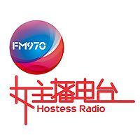 广西970女主播电台