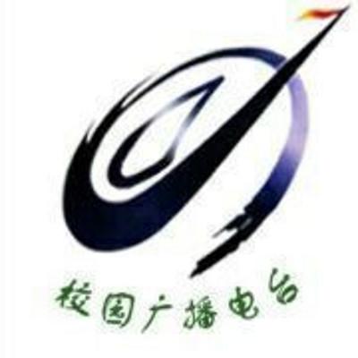 中国环境管理干部学院广播台
