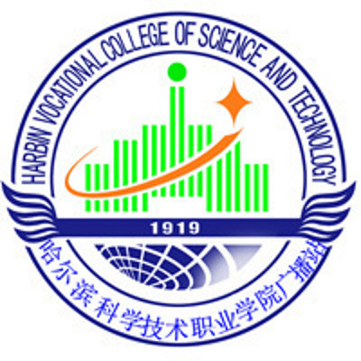 哈尔滨科学技术职业学院广播台