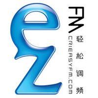 EZFM全新改版