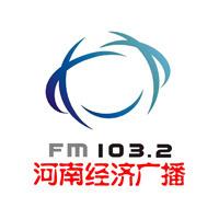 河南经济广播