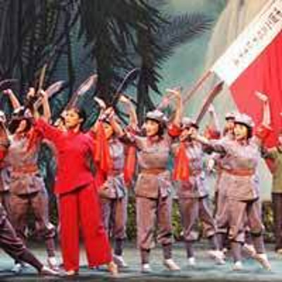 京剧·红色娘子军(全本)