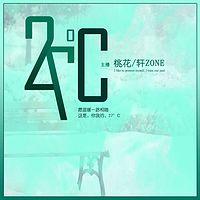 【27°C】