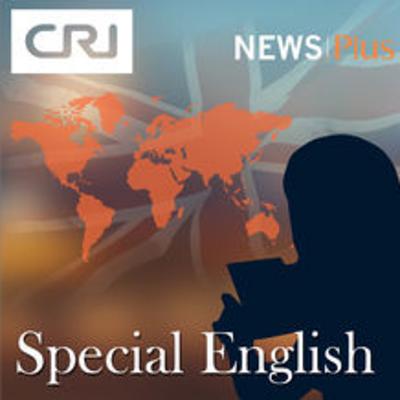 Special English 慢速英语