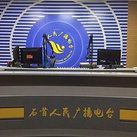 石首人民广播电台