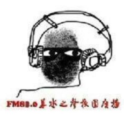 华水之声广播台