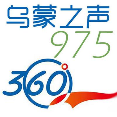 【975·360】专题