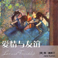 爱情和友谊 Love and Friendship