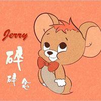 Jerry碎碎念