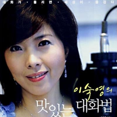 读书的女人(韩)
