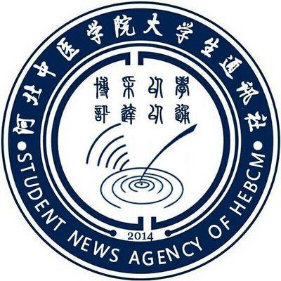 河北中医学院杏林泉韵广播台