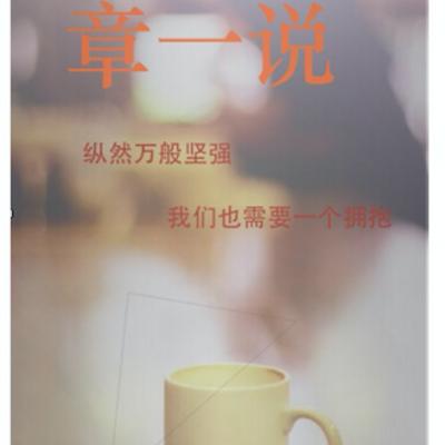 一杯咖啡换一个故事