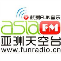 AsiaFM亚洲天空台