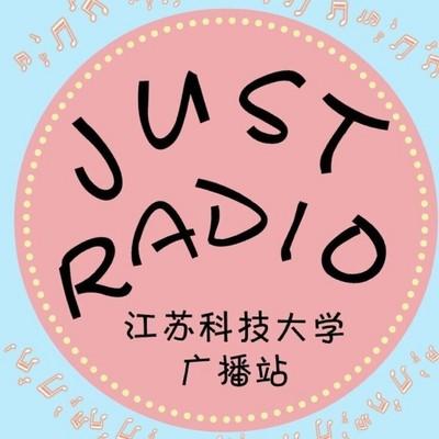 江苏科技大学广播站justradio