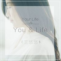 Your Life(悠生活)