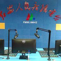 红安人民广播电台