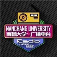 南昌大学广播电台