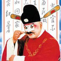 豫剧·牛得草专辑