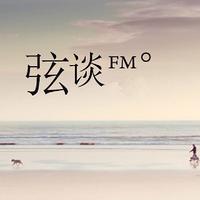 中国古筝网—弦谈