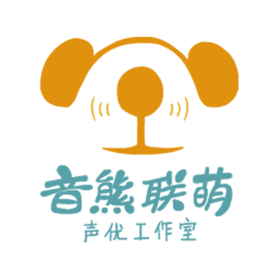 熊窝出品广播剧
