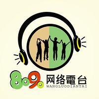 8090网络电台