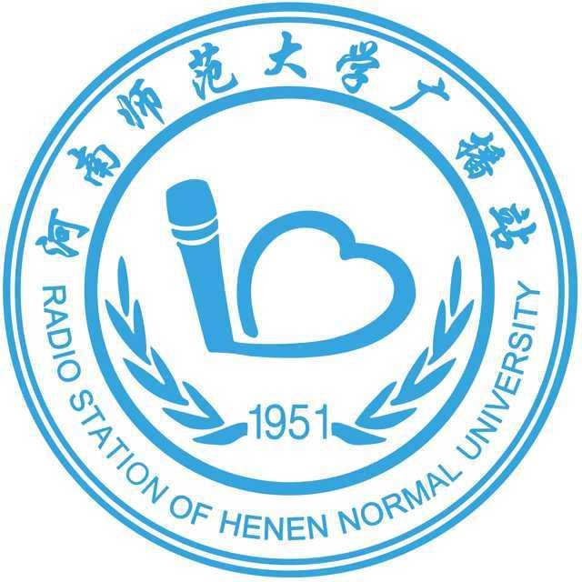 河南师范大学广播站