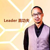 Leader真功夫