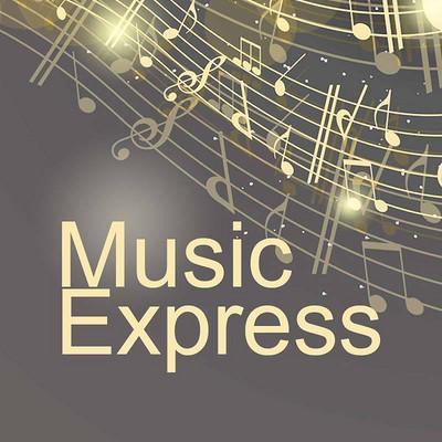【即将下线】Music Express