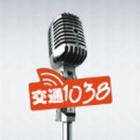 怀化交通广播