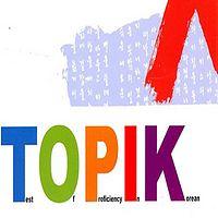 TOPIK考试听力真题