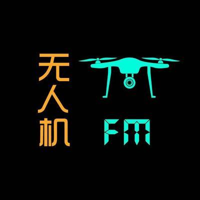 无人机 FM