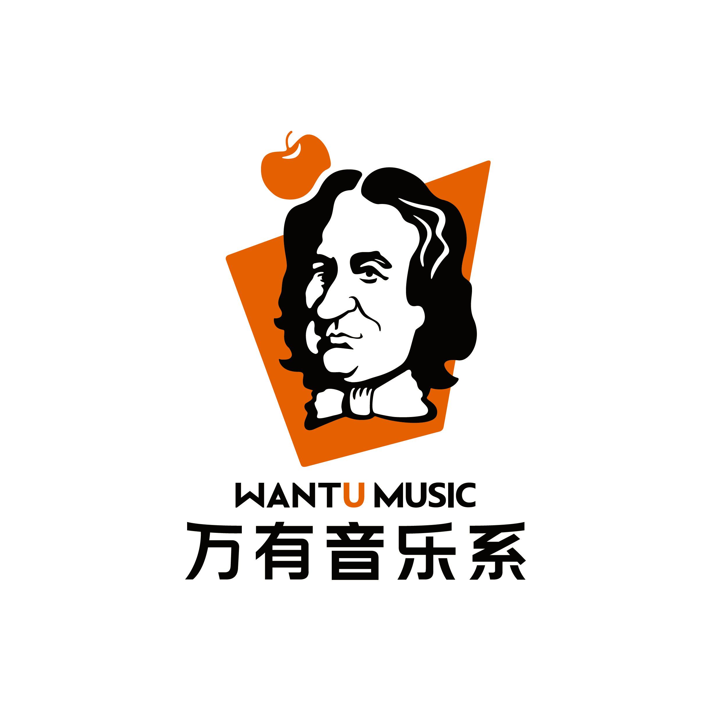 万有音乐系
