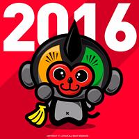 2016金猴新春の特别弹【全集】