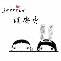 Jessica晚安秀