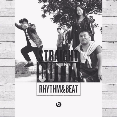 Rhythm and Beat