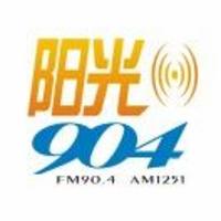 宁波老少广播