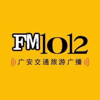 四川广安交通旅游频率
