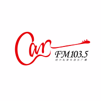 FM103.5绍兴私家车音乐广播