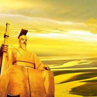 第十届黄帝文化国际论坛