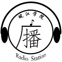 安徽师范大学皖江学院广播台