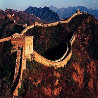 中国文明文化史