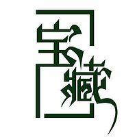 中国宝藏大揭秘
